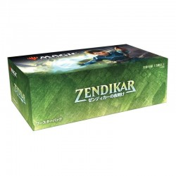 Zendikar Rising - Draft Display Japanese